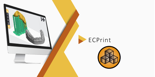 software-catalog-ECPrint