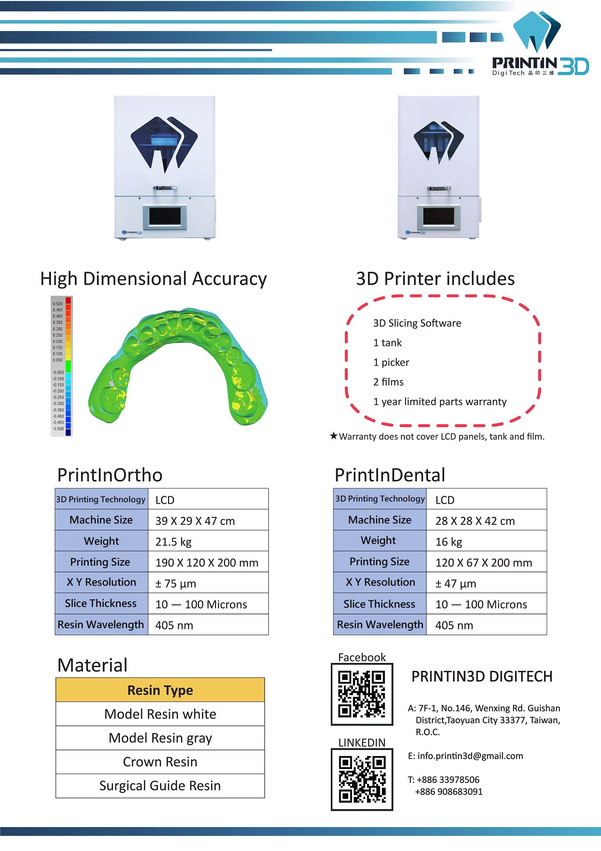Printin3D DigiTech DM